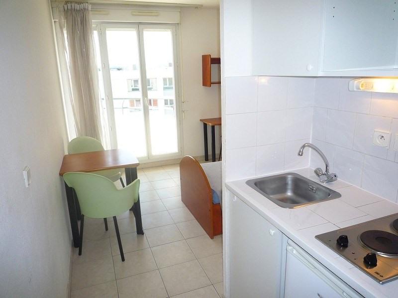 Vente appartement Biot 75000€ - Photo 5