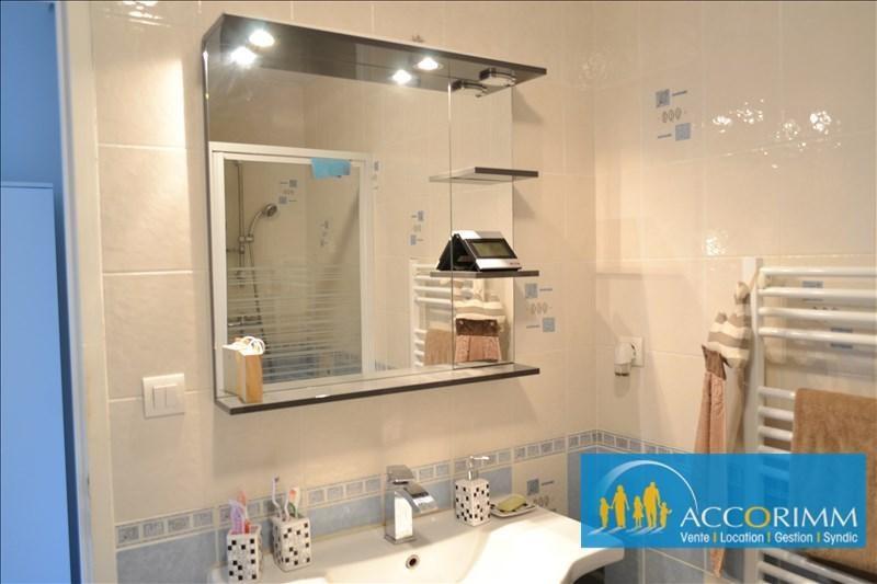 出售 公寓 St priest 263000€ - 照片 9