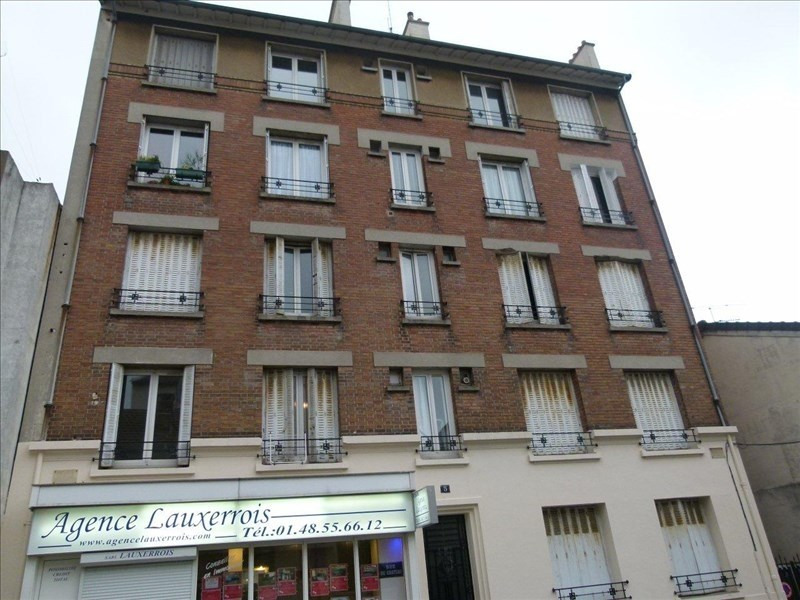 Location boutique Villemomble 720€ HT/HC - Photo 2