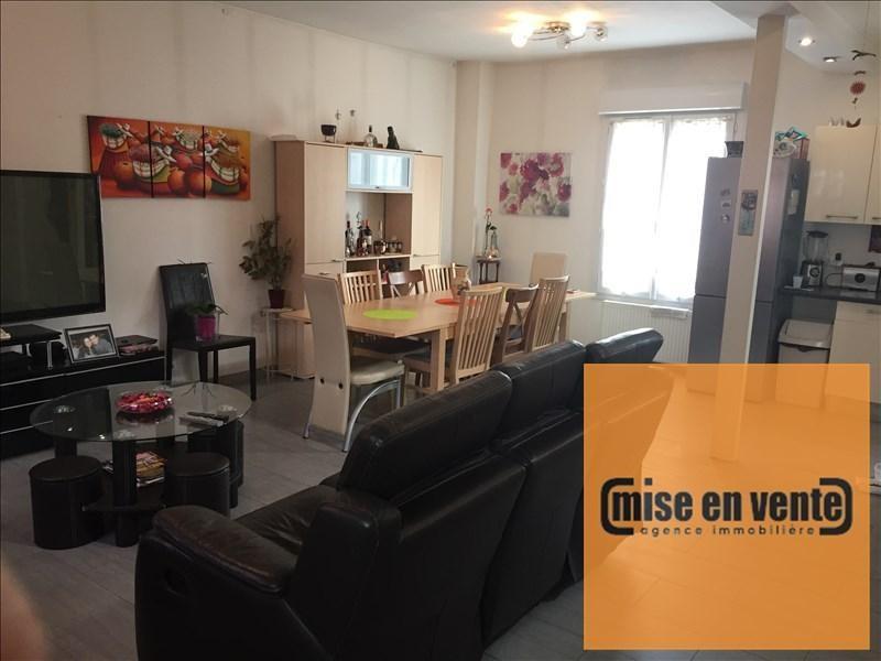Продажa дом Le perreux sur marne 539000€ - Фото 1