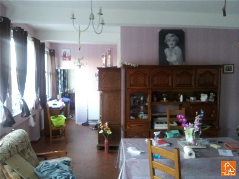 Vente maison / villa Douai 70 000€ - Photo 4