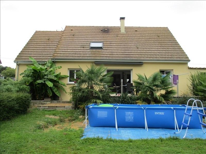 Vente maison / villa Montoire sur le loir 154000€ - Photo 1
