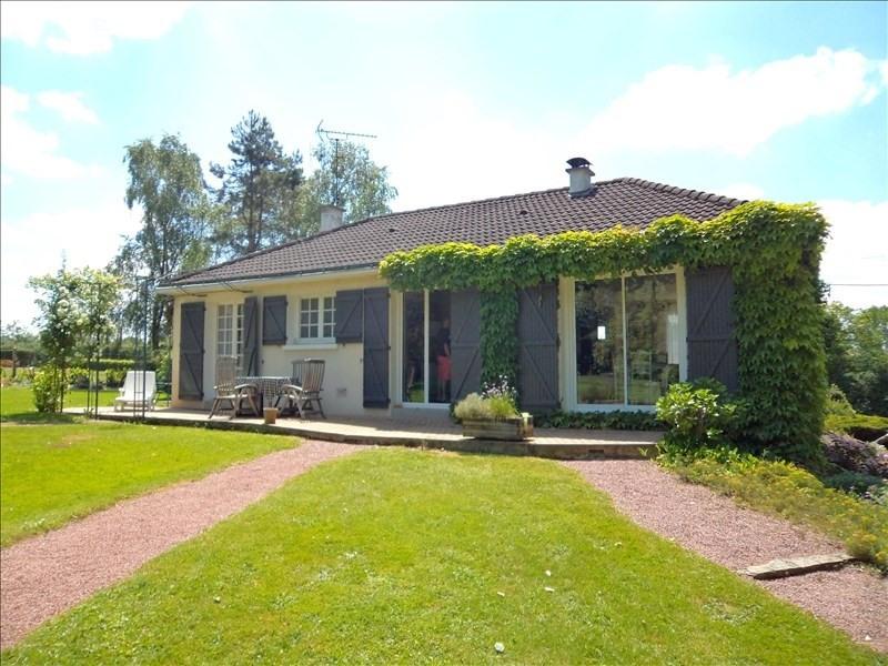 Vente maison / villa St macaire en mauges 231900€ - Photo 3