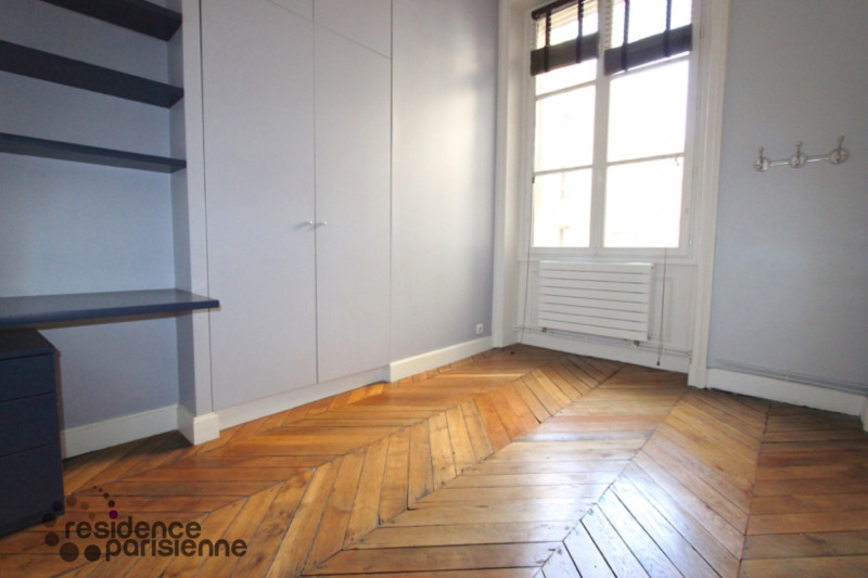 Vente appartement Paris 9ème 1 350 000€ - Photo 12