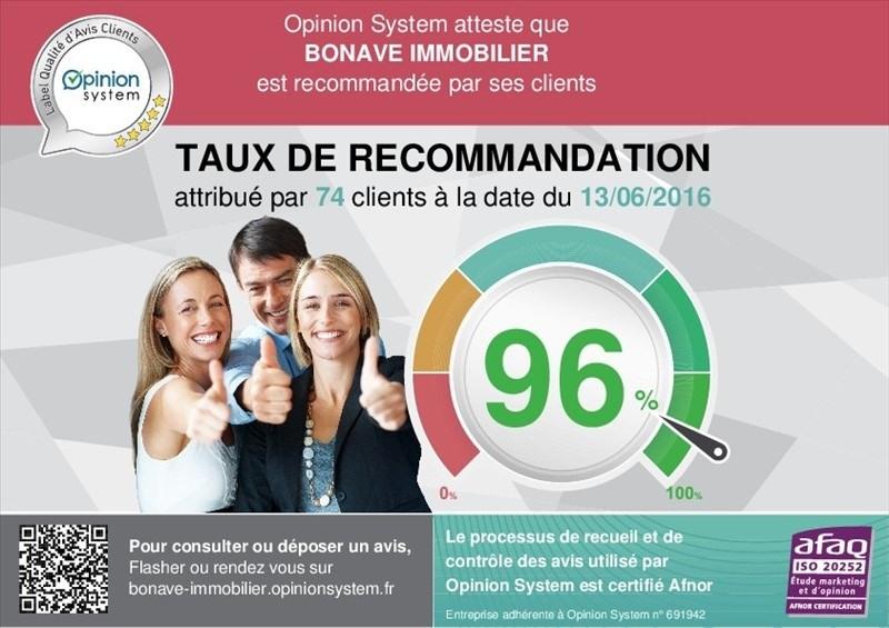 Sale site Jarnioux 78000€ - Picture 3