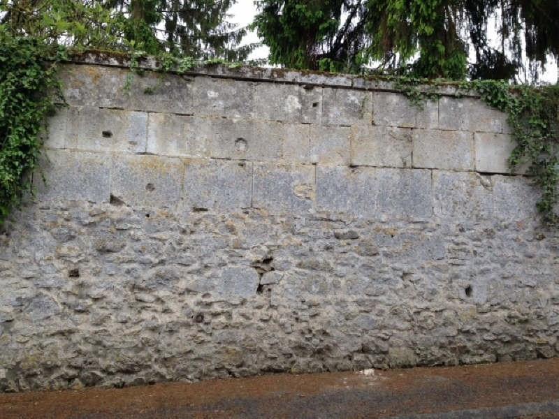 Vente terrain Soissons 59000€ - Photo 1