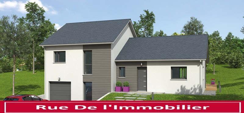Vente maison / villa Herrlisheim 275000€ - Photo 2