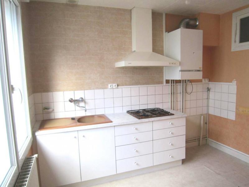 Location appartement Cognac 477€ CC - Photo 1