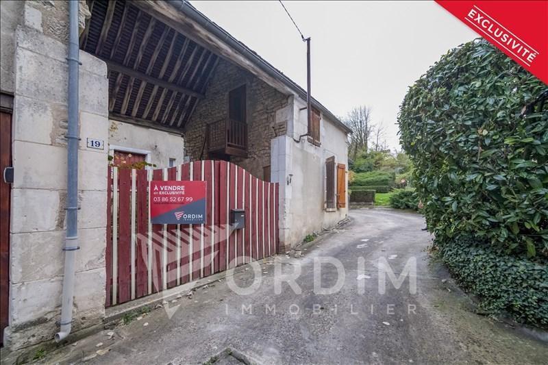 Vente maison / villa Chitry 30000€ - Photo 1
