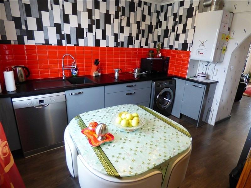 Vente appartement Fougeres 119600€ - Photo 4