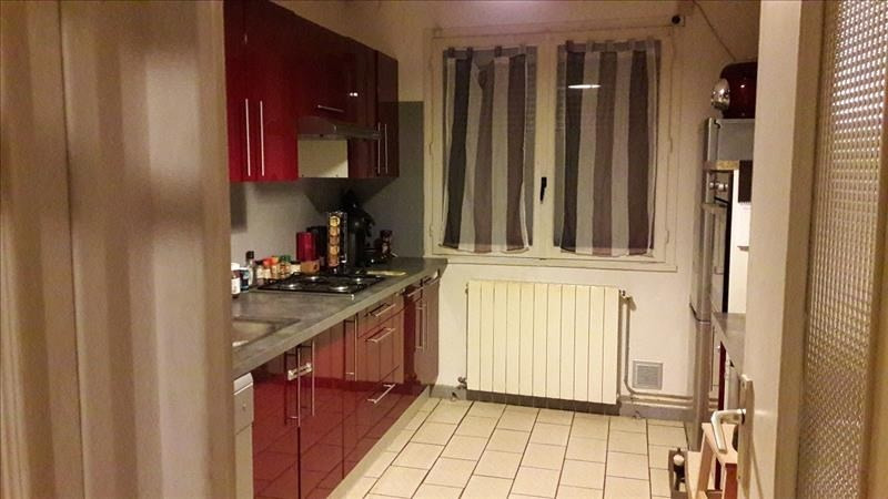 Vente maison / villa Coulanges les nevers 101000€ - Photo 1