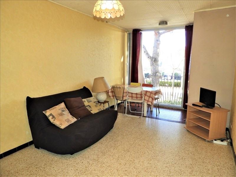 Vente appartement La grande motte 74000€ - Photo 1