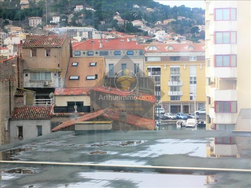 Vente appartement Sete 135000€ - Photo 1