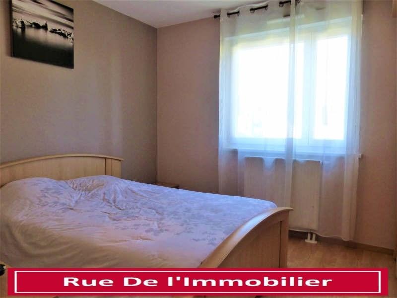 Vente appartement Brumath 231900€ - Photo 5