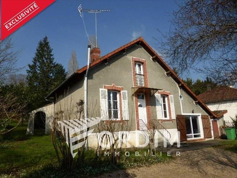 Vente maison / villa Cosne cours sur loire 117700€ - Photo 1