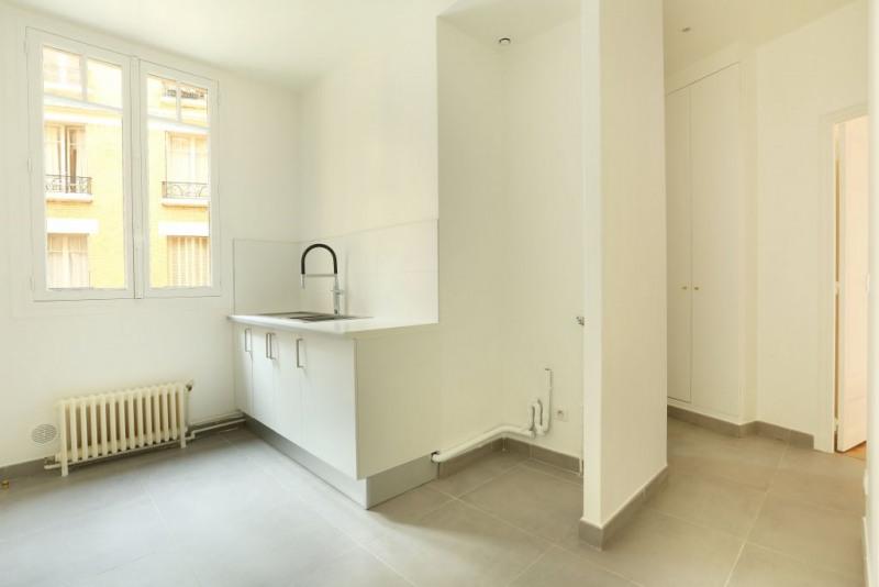 Aрендa квартирa Paris 7ème 6680€ CC - Фото 7