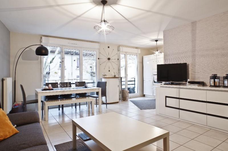 Appartement Villeurbanne 3 pièces 74 m² avec garage