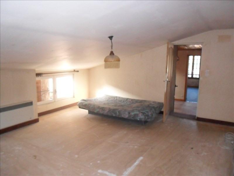 Sale house / villa Dampierre sur boutonne 87000€ - Picture 5