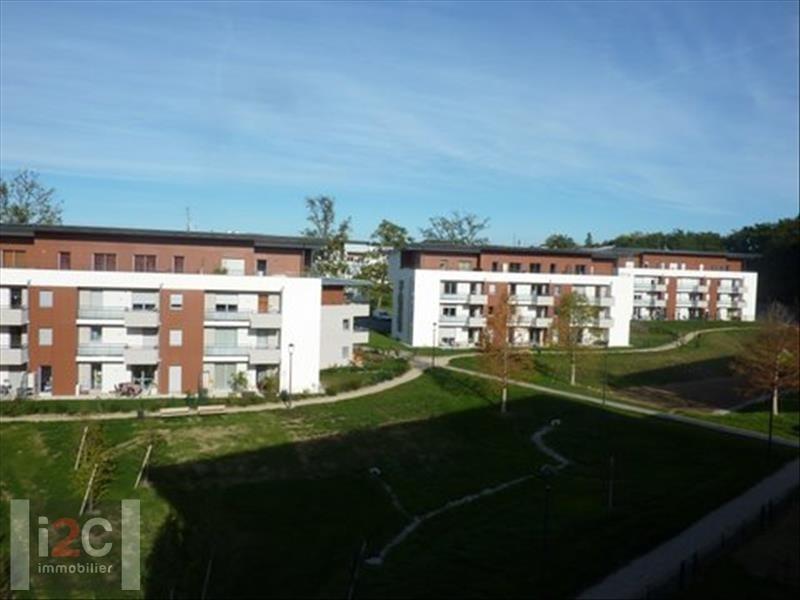 Vendita appartamento Prevessin-moens 440000€ - Fotografia 1