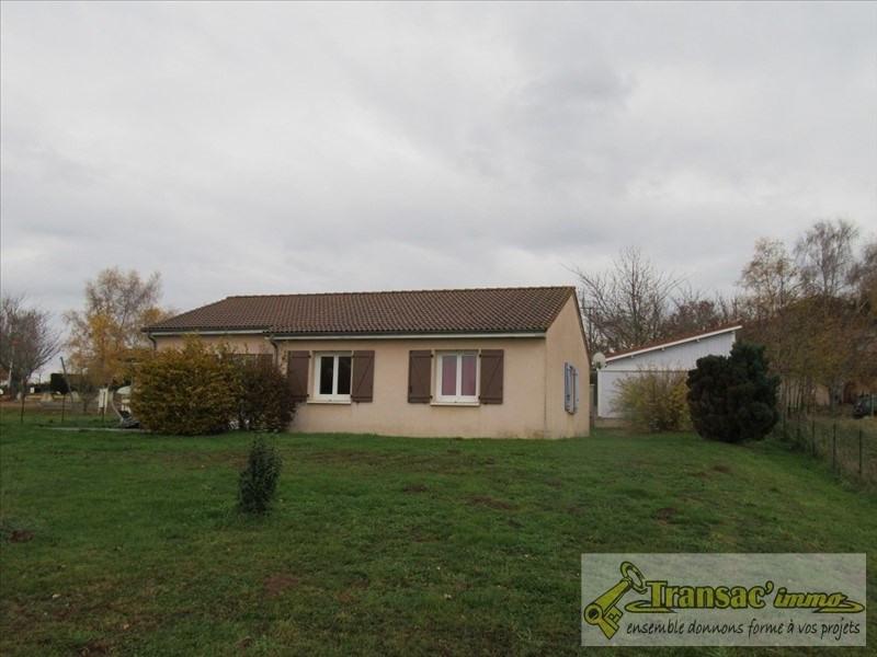 Vente maison / villa Domaize 139100€ - Photo 7