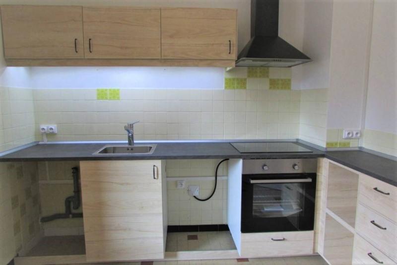 Vente appartement Les echelles 85000€ - Photo 1