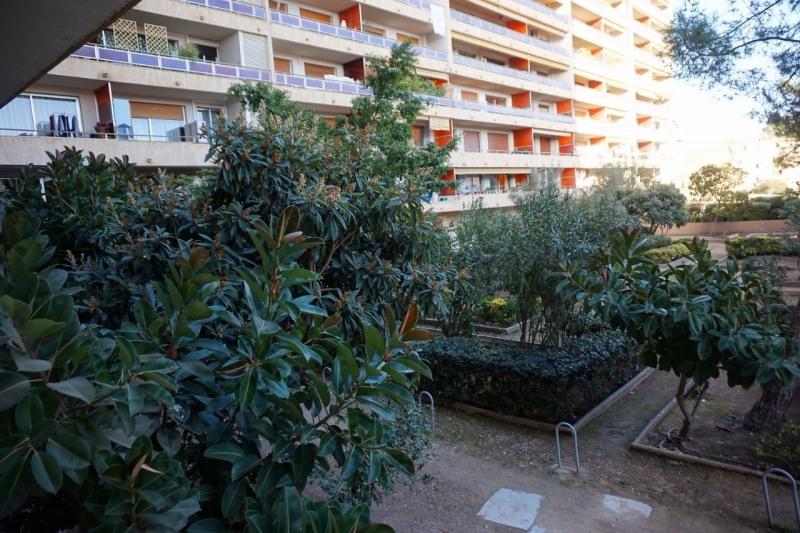 Vente appartement Ajaccio 232000€ - Photo 10