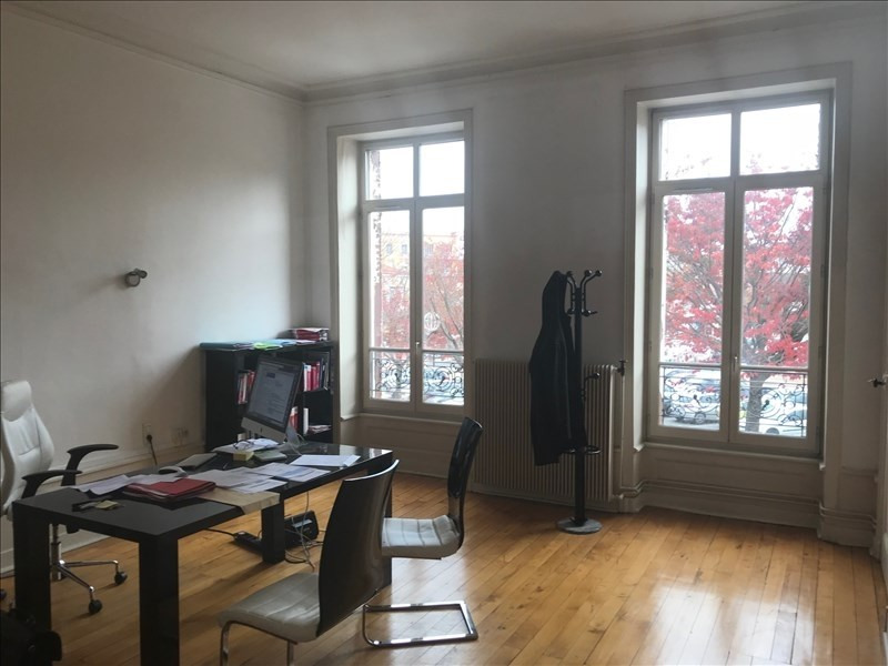 Location local commercial Roanne 605€ HT/HC - Photo 1