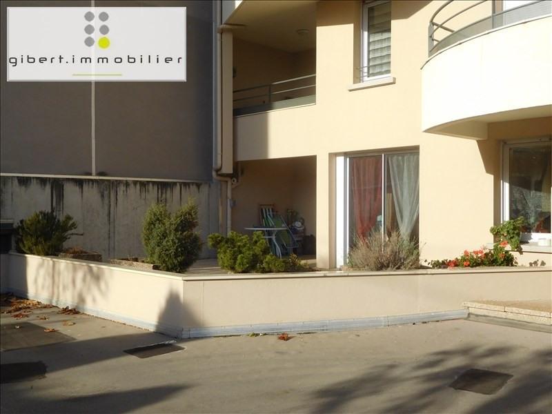 Rental apartment Le puy en velay 620€ CC - Picture 9
