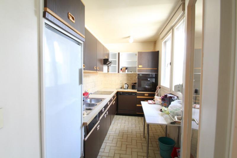 Vente appartement Bassens 252900€ - Photo 4