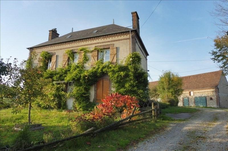 Vente maison / villa Moulins la marche 199000€ - Photo 1