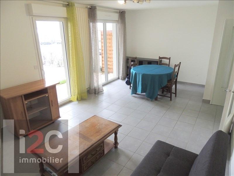 Vendita appartamento Thoiry 250000€ - Fotografia 1
