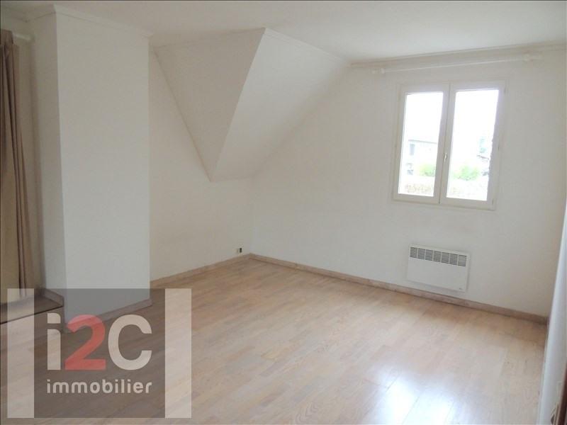 Venta  casa Segny 775000€ - Fotografía 5