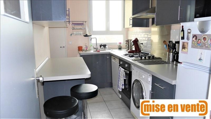 Revenda apartamento Bry sur marne 274000€ - Fotografia 3