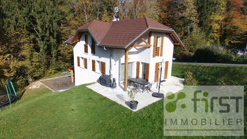 Venta  casa Quintal 549000€ - Fotografía 1