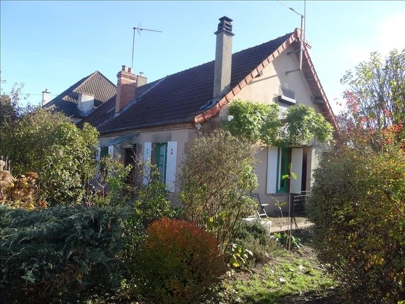Vente maison / villa Moulins 79500€ - Photo 1