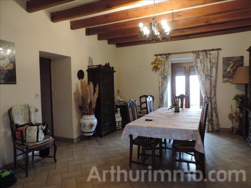 Vente maison / villa Pouilly sur loire 148800€ - Photo 3