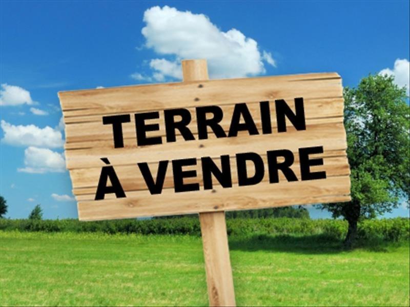 Vente terrain La ferte sous jouarre 128000€ - Photo 1