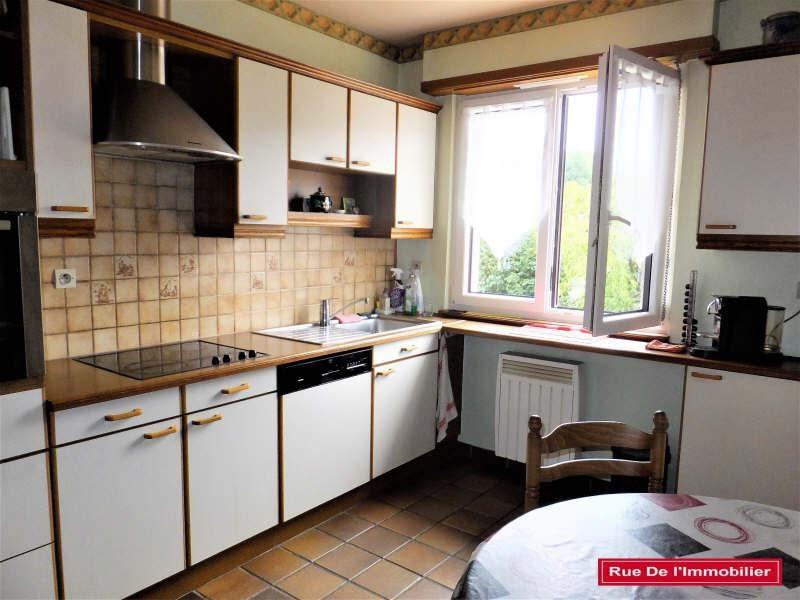 Vente maison / villa Gundershoffen 234000€ - Photo 3