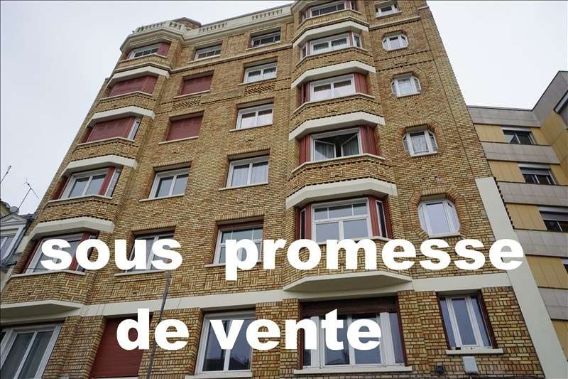 Sale apartment Bois colombes 395 000€ - Picture 1