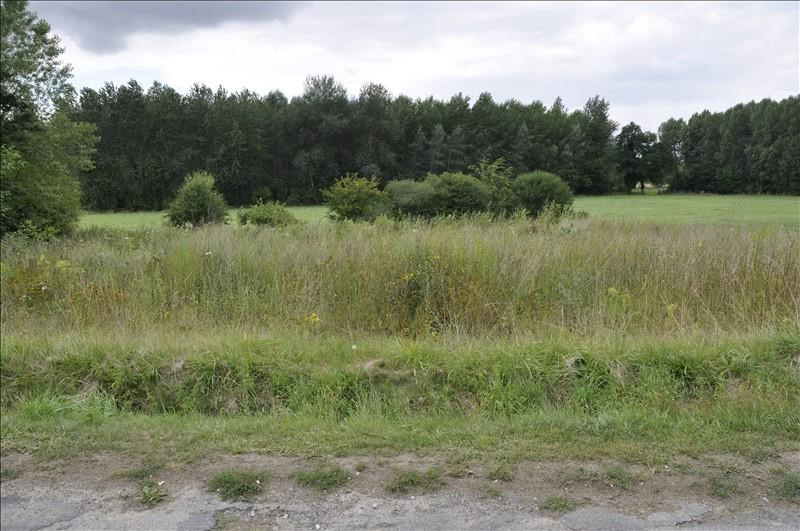 Vente terrain Soissons 33 600€ - Photo 1