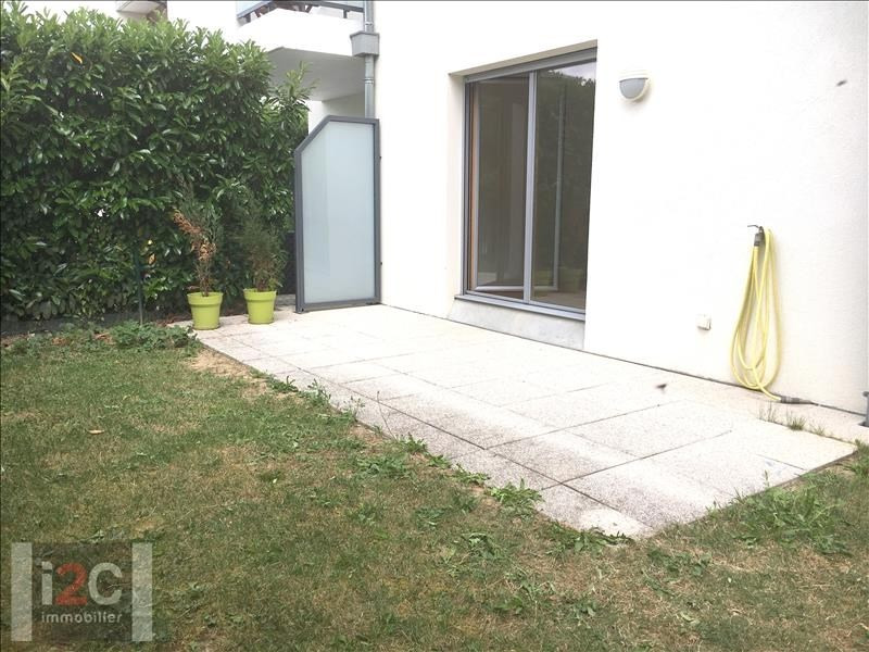 Location appartement Prevessin-moens 912€ CC - Photo 6