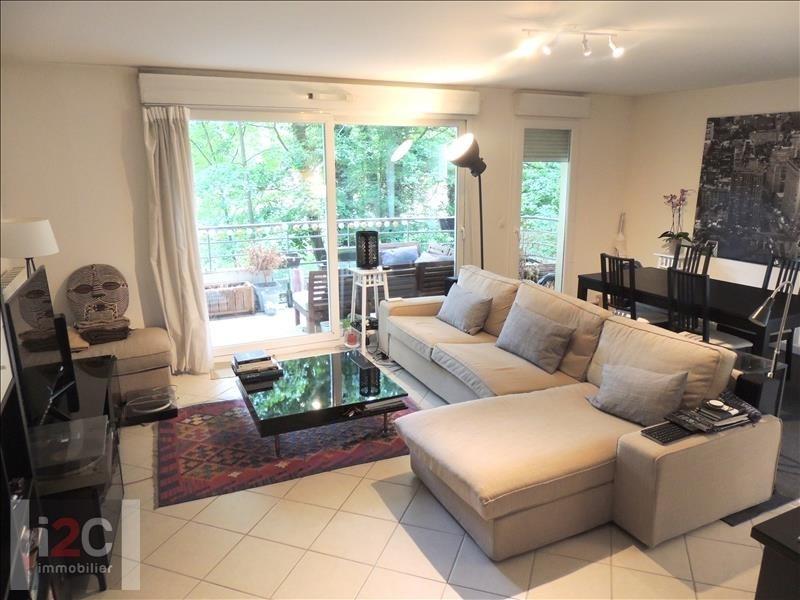 Vendita appartamento Ferney voltaire 410000€ - Fotografia 2