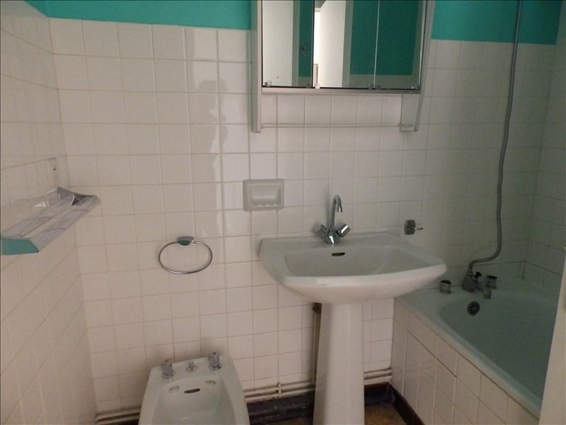 Vente appartement Yzeure 49500€ - Photo 5