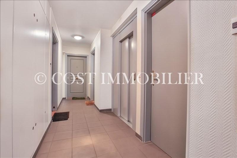 Venta  apartamento Bois-colombes 343000€ - Fotografía 8