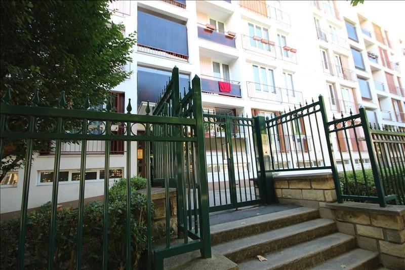 Verkoop  appartement Vitry sur seine 233000€ - Foto 2