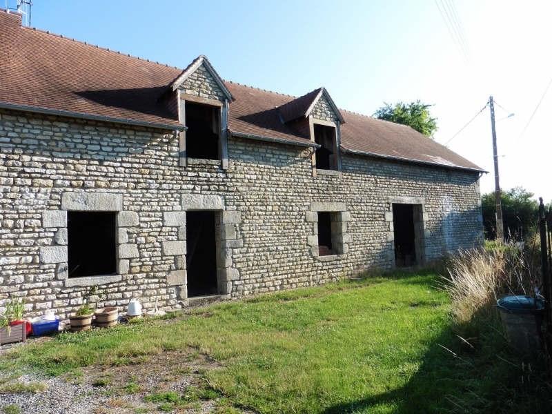 Vente maison / villa Alençon périphérie 75000€ - Photo 1