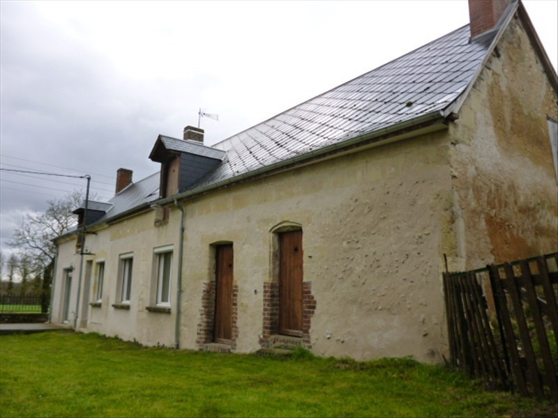 Vente maison / villa Montoire sur le loir 135000€ - Photo 5