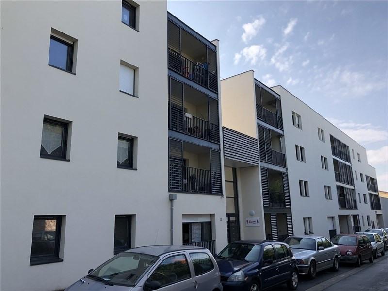 Vente appartement Royan 243500€ - Photo 1