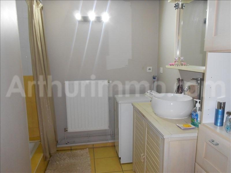 Vente appartement Tarare 137000€ - Photo 4