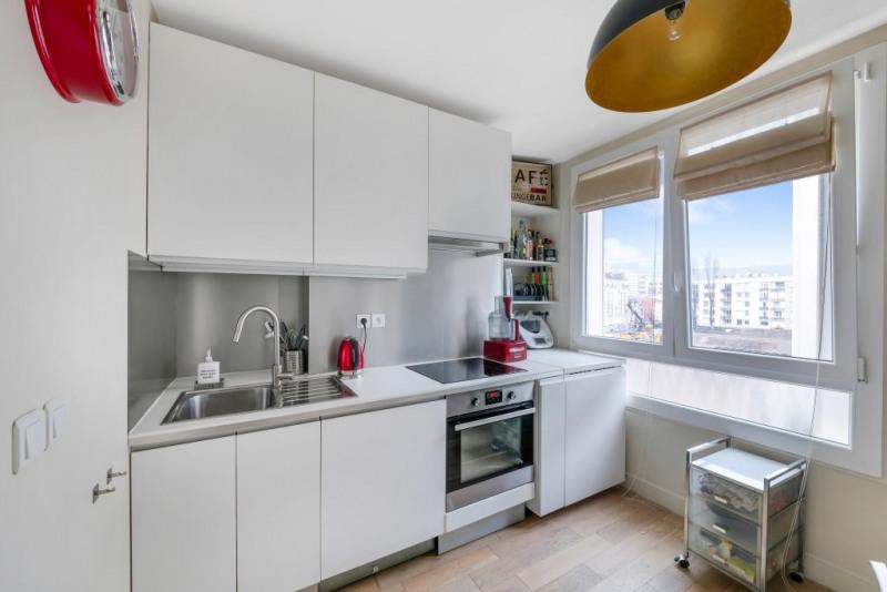 Престижная продажа квартирa Boulogne-billancourt 435000€ - Фото 3